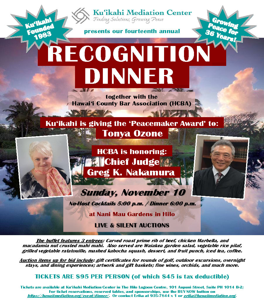 Flyer - Ku'ikahi Annual Recognition Dinner 2019